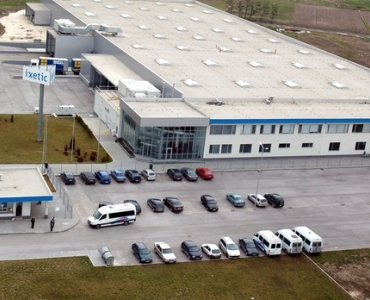 Manufacturing and office building of Magna Powertrain