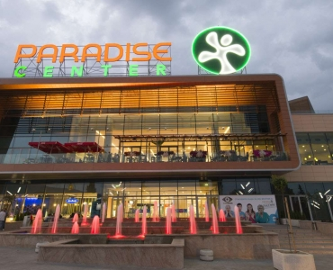 Shopping center - Paradise center