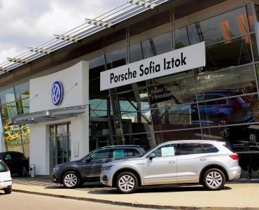 Car service and showroom Porsche Sofia SOUTH EAST (Volkswagen Dealers)